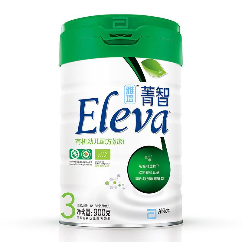 雅培菁智--菁智Eleva有机幼儿奶粉(1-3岁)900g/桶