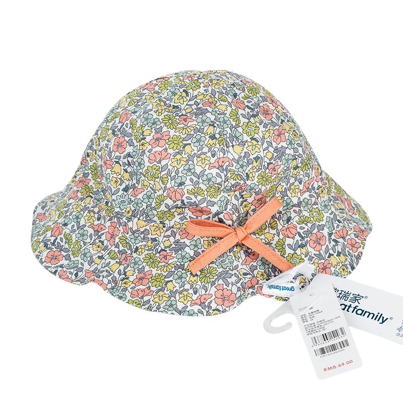 歌瑞家A类女童花色梭织盆帽