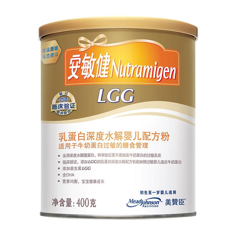 美赞臣(MeadJohnson)安敏健LGG乳蛋白深度水解婴儿配方粉1段(0-12个月)400g/罐装