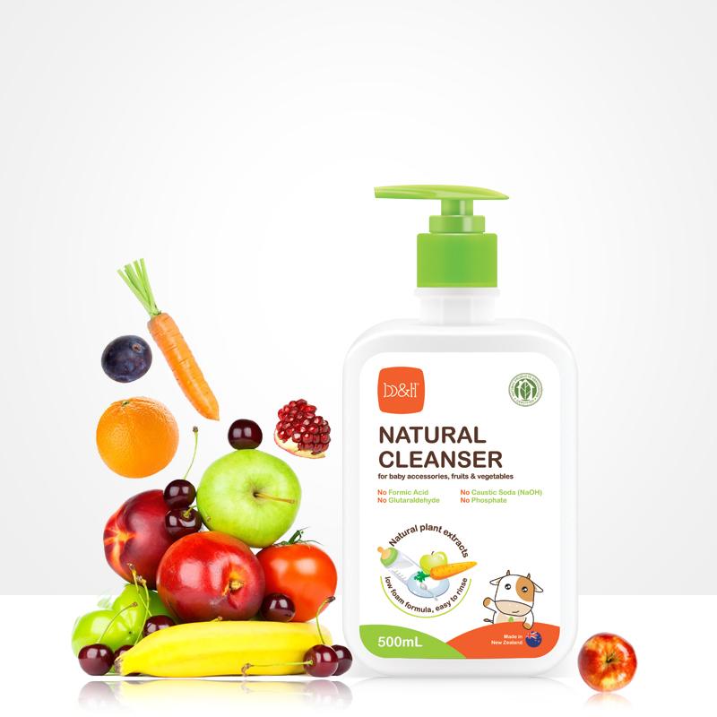 新西兰原装进口纯天然奶瓶清洁液果蔬清洁剂500ml