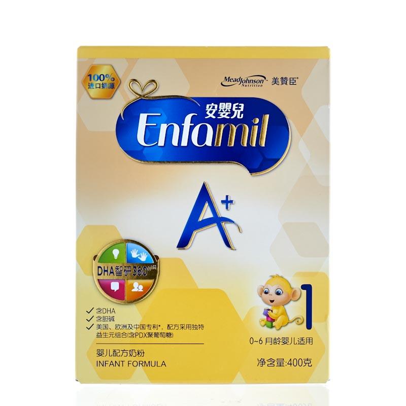 美赞臣安婴儿A+婴儿配方奶粉400g盒