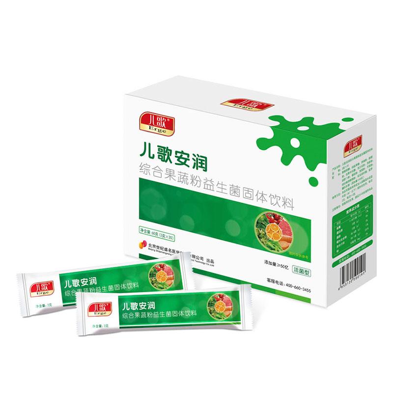 儿歌(L)安润综合果蔬粉益生菌固体饮料(半岁以上)3g*20/盒