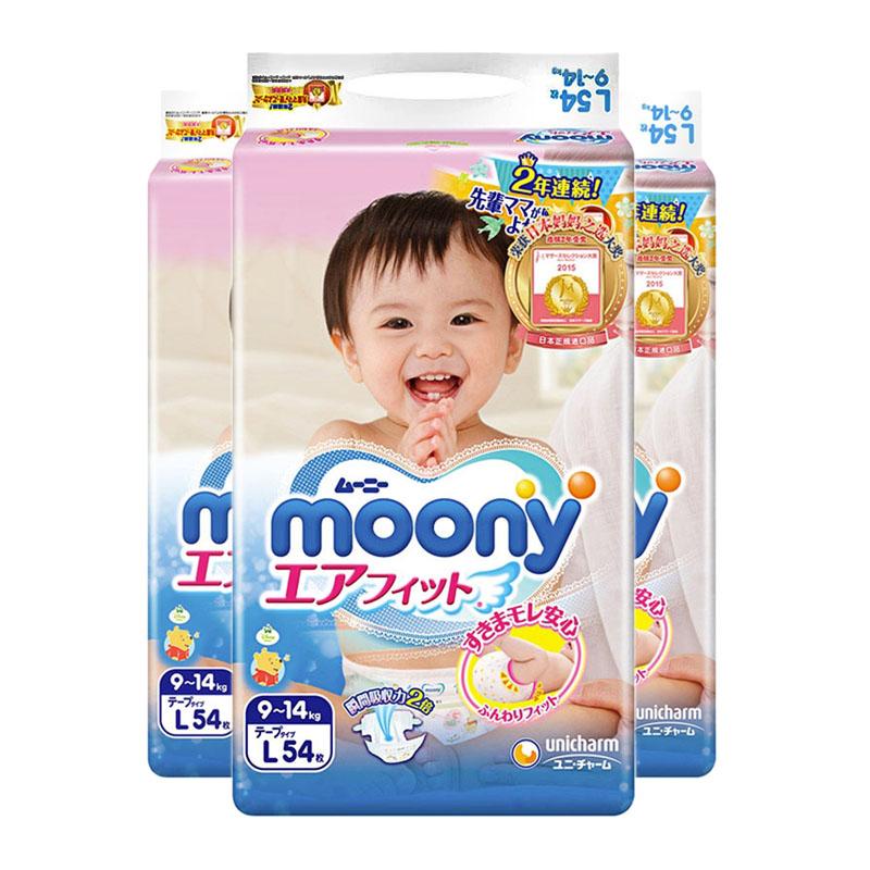 婴儿纸尿裤L(9-14kg)三包组合装
