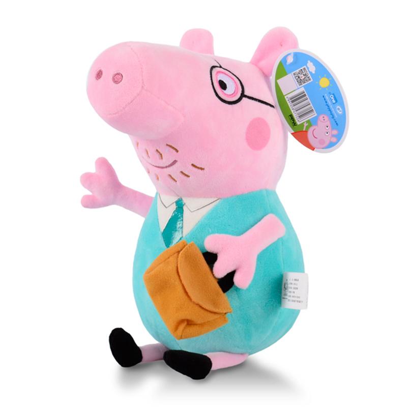 小猪佩奇毛绒玩具-猪爸
