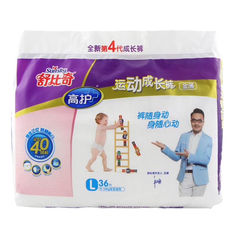 舒比奇高护金薄运动成长裤L36片/包