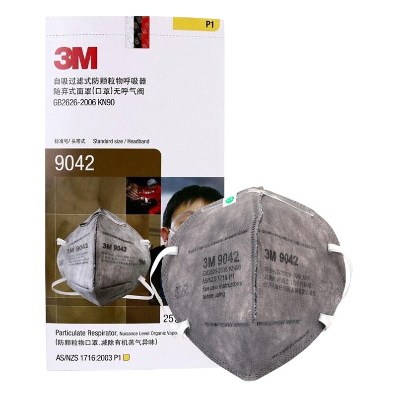 3M 活性炭防护口罩 折叠头带式装修甲醛粉尘厨房异味有机气体防雾霾 9042 PM2.5 25只/盒