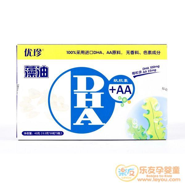 优珍DHA藻油凝胶糖果礼品装 30粒*3瓶