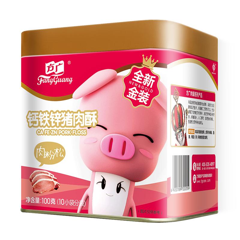 方广--猪肉酥钙铁锌100g/听