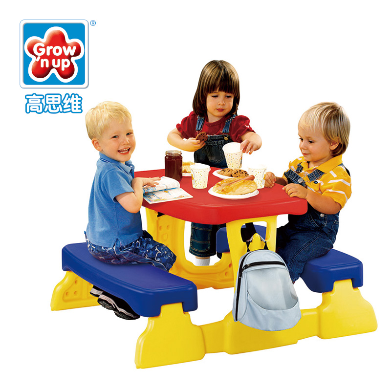 Grownup高思维可携折合野餐桌3016