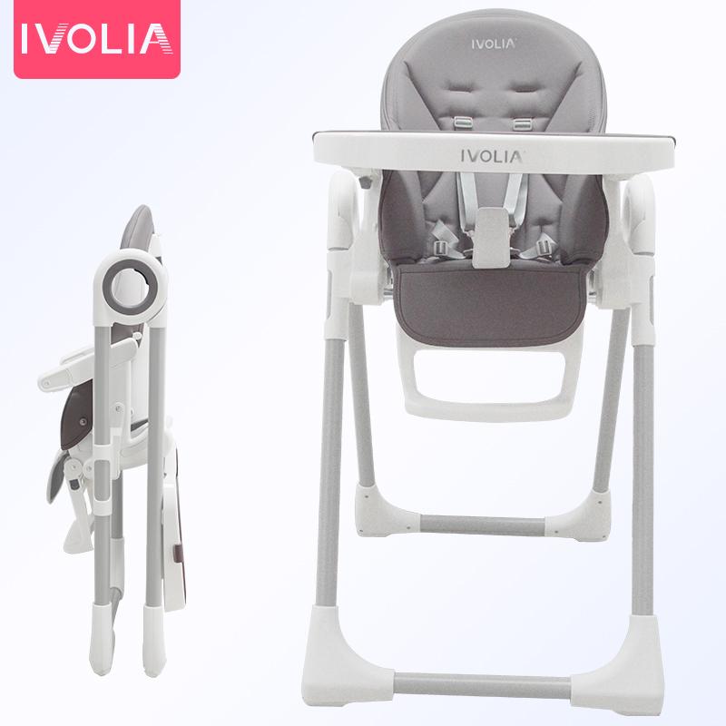 伊孚丽雅(IVOLIA)宝宝餐椅 儿童餐椅多功能可折叠便携式婴儿椅子吃饭餐桌椅座椅  韩国灰