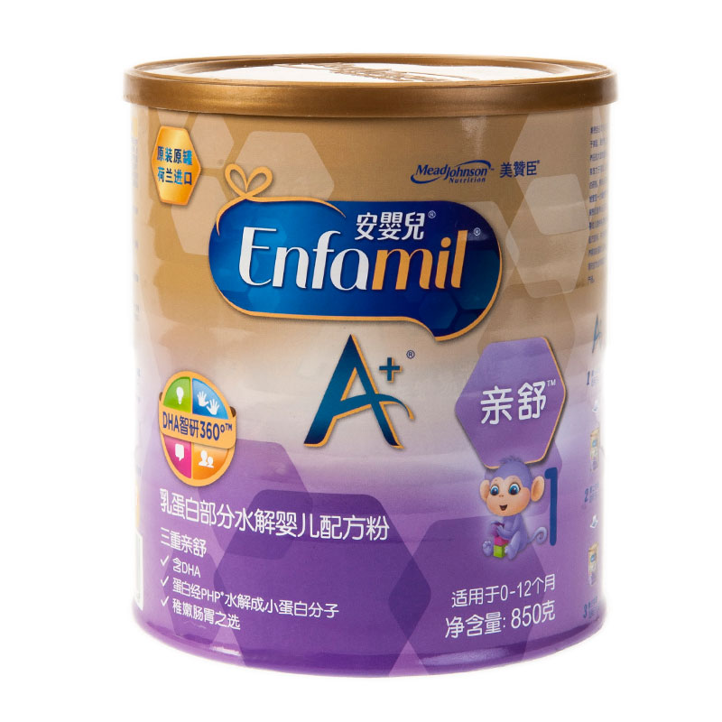 美赞臣安婴儿A+亲舒乳蛋白部分水解婴儿配方奶粉850g听