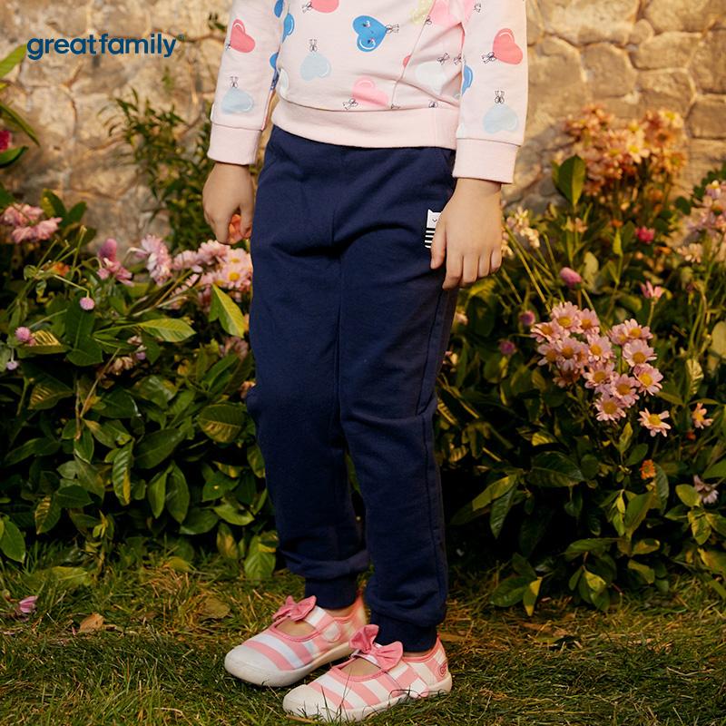 歌瑞家(网站特供)A类卫裤Classic系列藏青色女童针织长裤