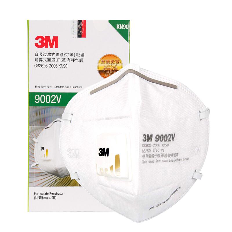 3M 带呼吸阀防护口罩 KN90折叠头带式防雾霾防沙尘 9002V 25只/盒 独立包装