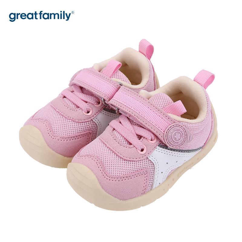 歌瑞家(greatfamily)女婴机能鞋GBS3-024SH粉