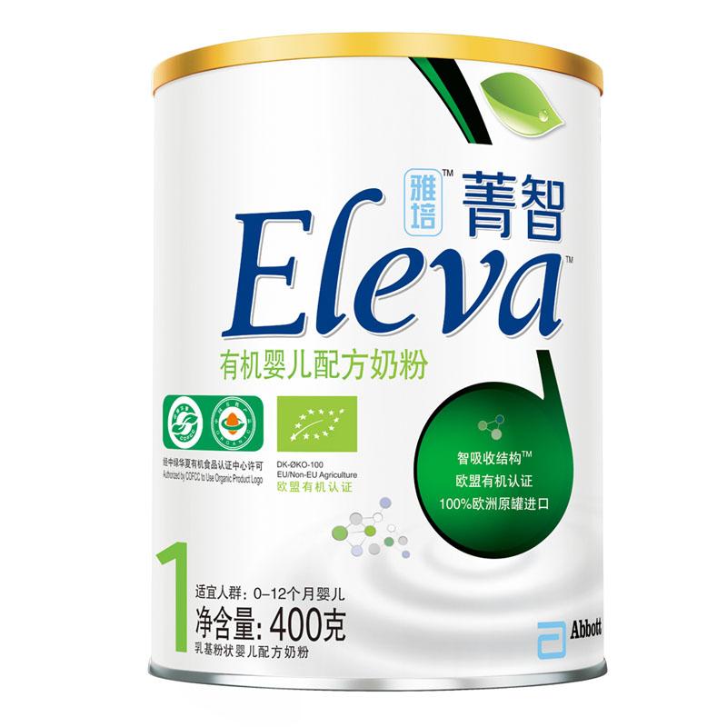 雅培菁智--菁智Eleva有机婴儿奶粉(0-12月)400g/桶