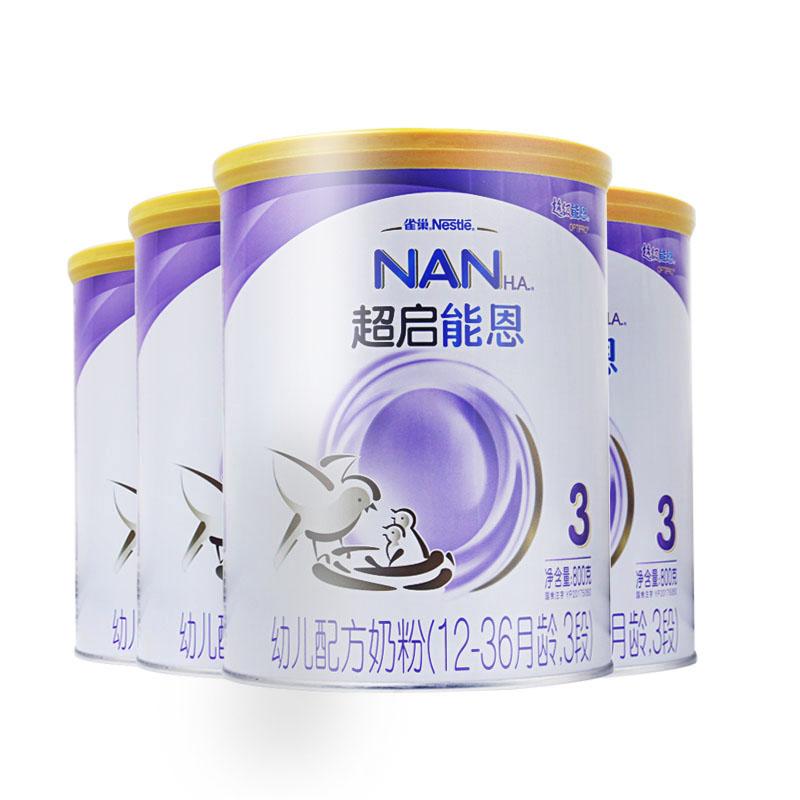 【预售盛典】雀巢超启能恩3段800g*4罐装婴幼儿配方奶粉