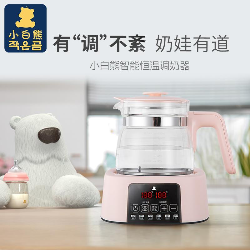 小白熊快速加热恒温调奶器HL-0916