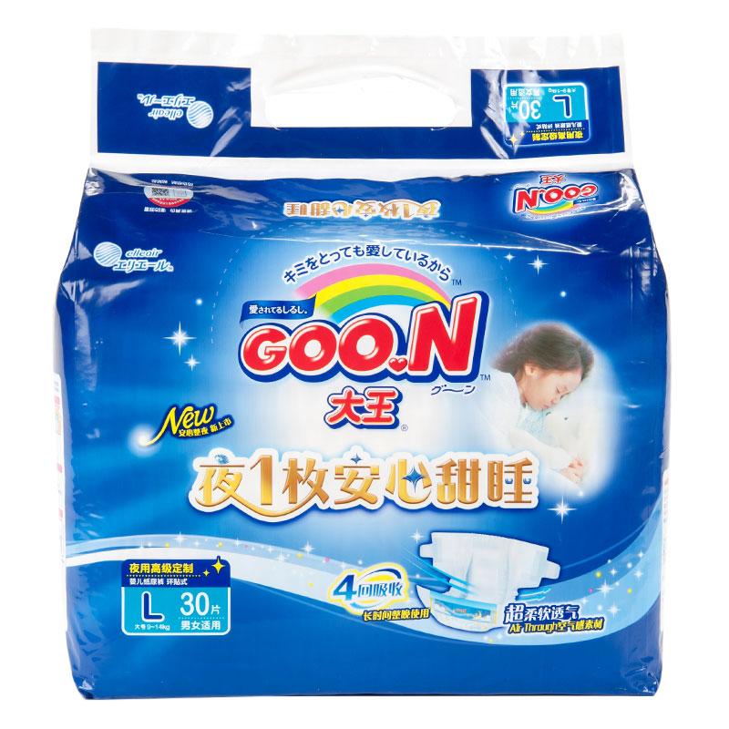 GOO.N大王甜睡系列环贴式纸尿裤L30片