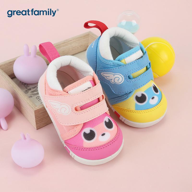 歌瑞家(greatfamily)女婴宝宝鞋GBS2-017SH粉13CM双