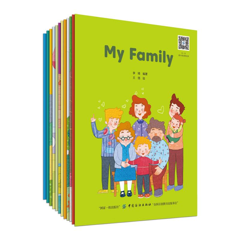 幼儿英语分级阅读入门级(12册)