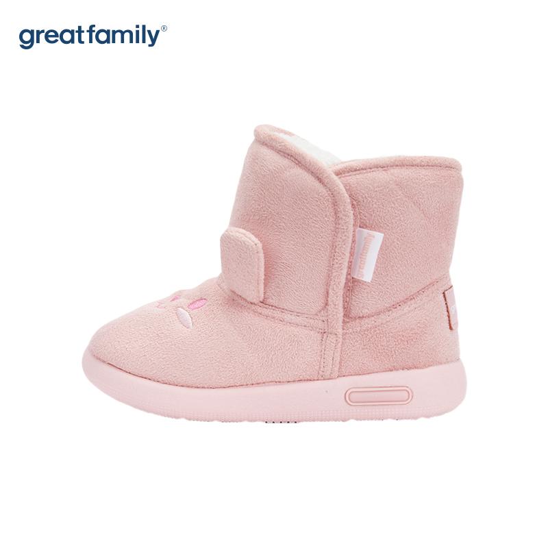 歌瑞家(greatfamily)女童可爱兔子棉鞋GBS4-031SH粉(无鞋盒)