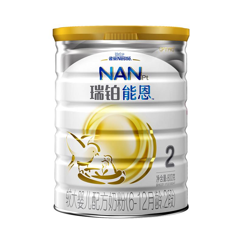 雀巢瑞铂能恩较大婴儿配方奶粉2段800g桶