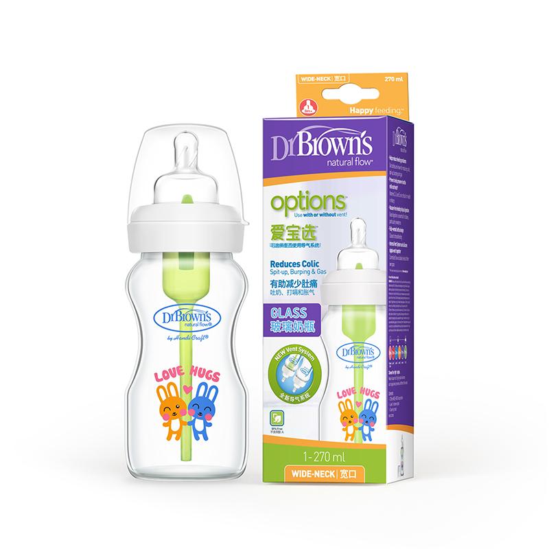 布朗博士DrBrown's爱宝选玻璃宽口婴儿奶瓶(晶彩版)9安士/270ml0-3岁
