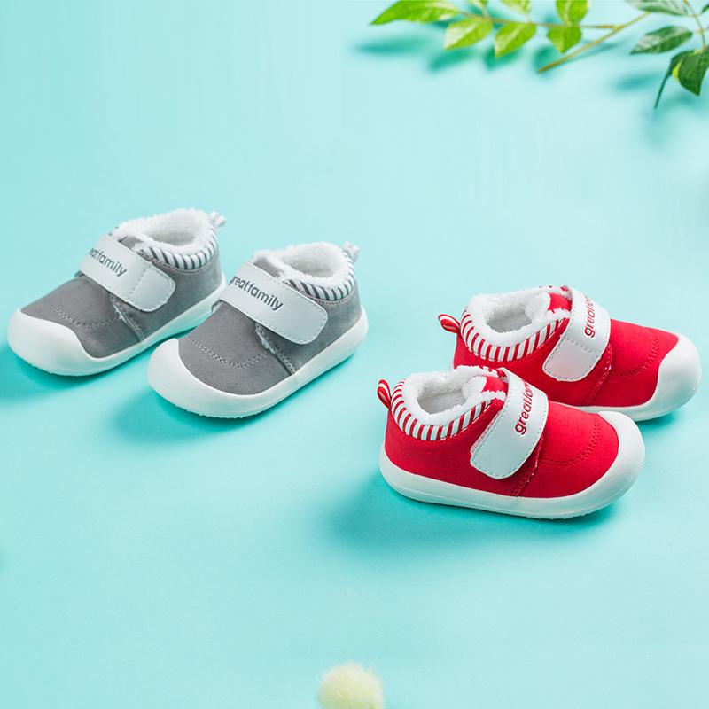 歌瑞贝儿(新)男婴宝宝鞋GBR4-008SH红12.5CM双