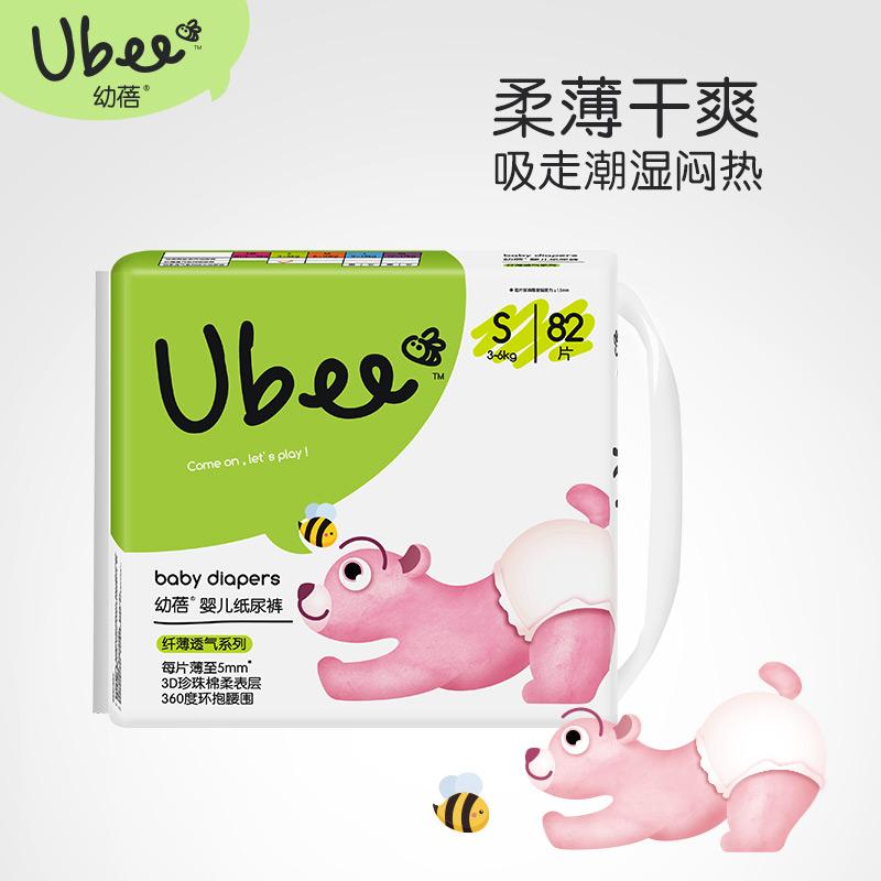 幼蓓(纸防尿)婴儿纸尿裤纤薄透气系列S82片