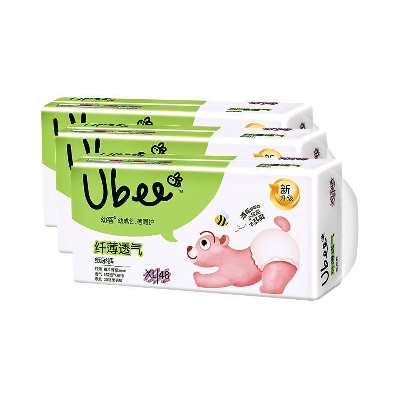 幼蓓(纸防尿)婴儿纸尿裤纤薄透气系列XL三包组合装