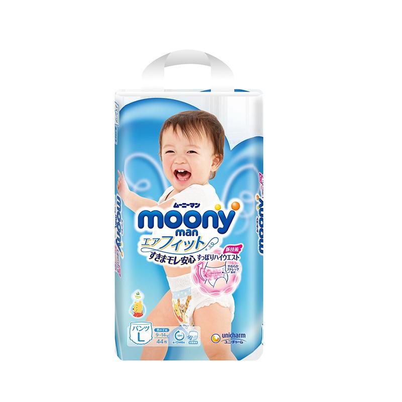 Moony尤妮佳日本进口裤型婴儿纸尿裤L(男)44片