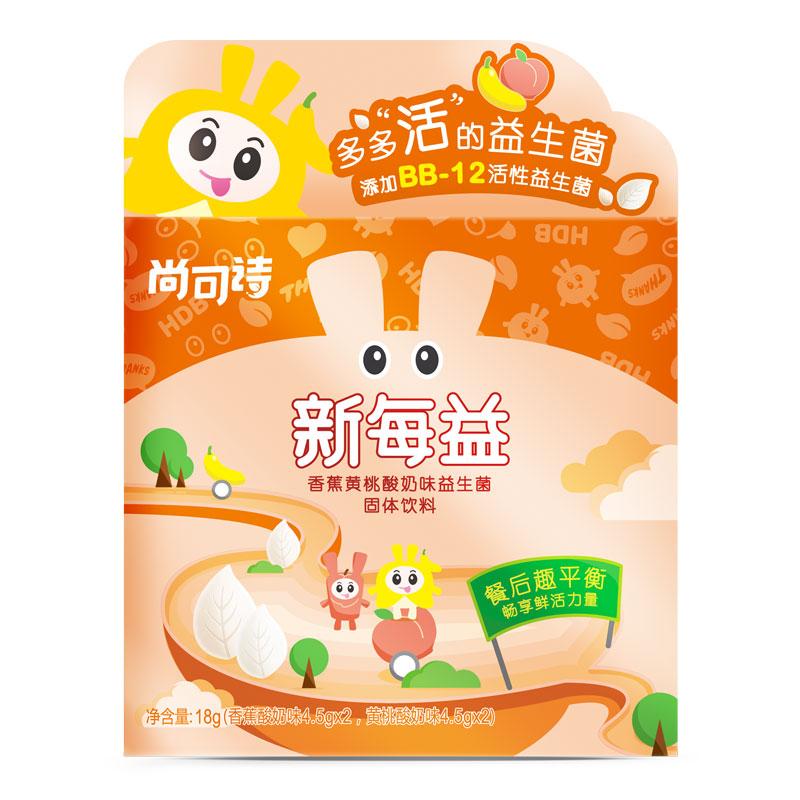 尚可诗新每益香蕉黄桃酸奶味益生菌固体饮料18g