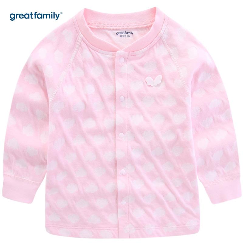 歌瑞家A类时尚双层提花系列粉色女对襟长袖上衣