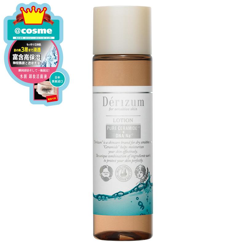 朵莉姿敏保湿润肤化妆水高保湿透明质酸
