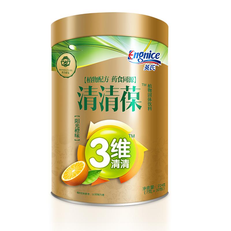 英氏Engnice金装3维清清葆橙味7g*32天然原料清心火清胃火清肠火