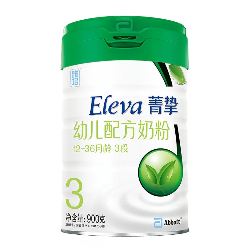 雅培菁挚--菁挚Eleva幼儿配方奶粉(12-36月)900g/桶