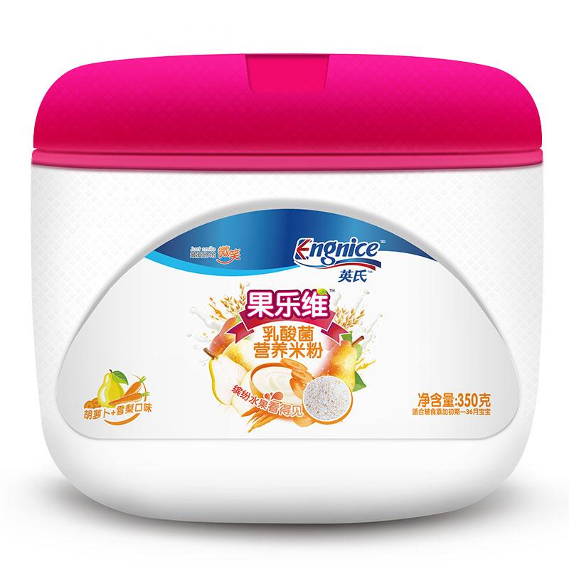 英氏Engnice果乐维乳酸菌营养米粉350g/桶胡萝卜+雪梨口味6-36月