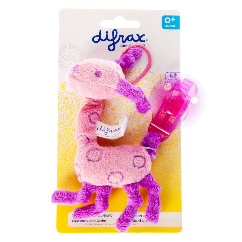 迪福Difrax荷兰进口安抚奶嘴绳(长颈鹿)粉色