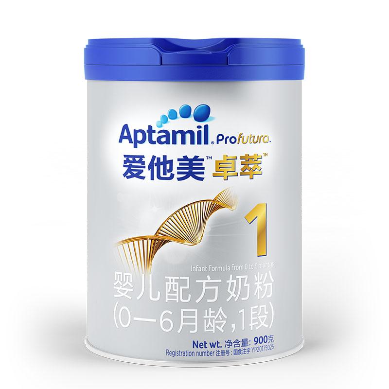爱他美卓萃婴儿配方奶粉(0—6月龄,1段)380g