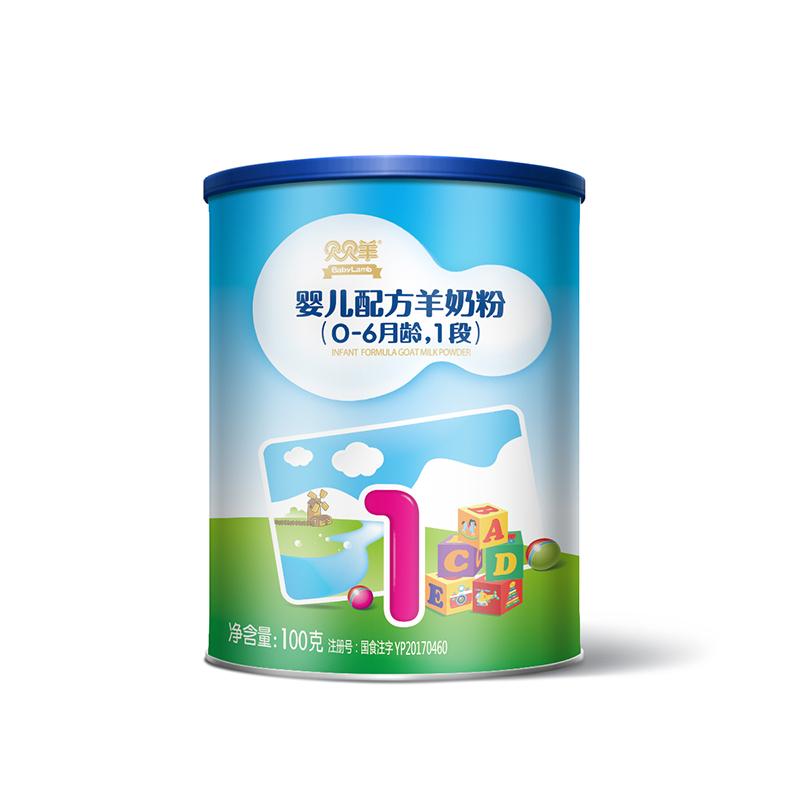 贝贝羊婴儿配方羊奶粉1段100g桶