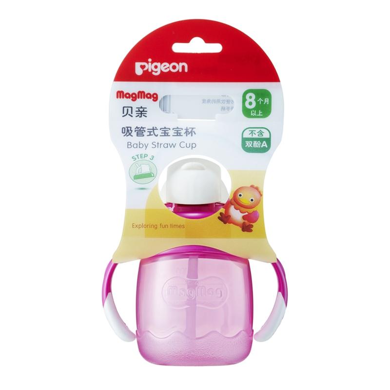 pigeon贝亲magmag吸管式宝宝杯玫红色