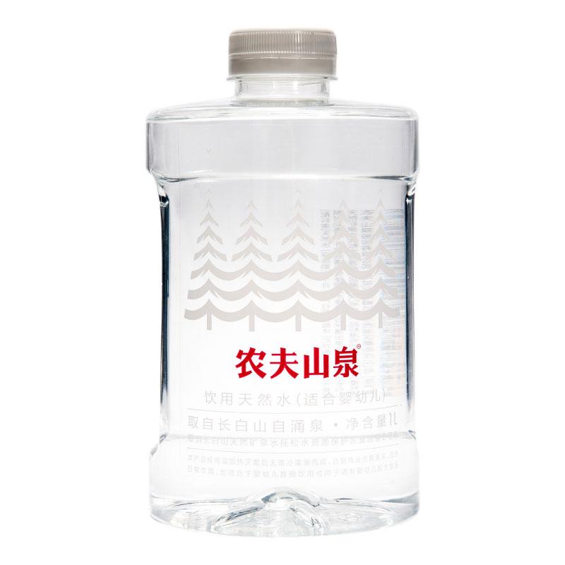 农夫山泉饮用天然水(适合婴幼儿)取自长白山自涌泉1L瓶