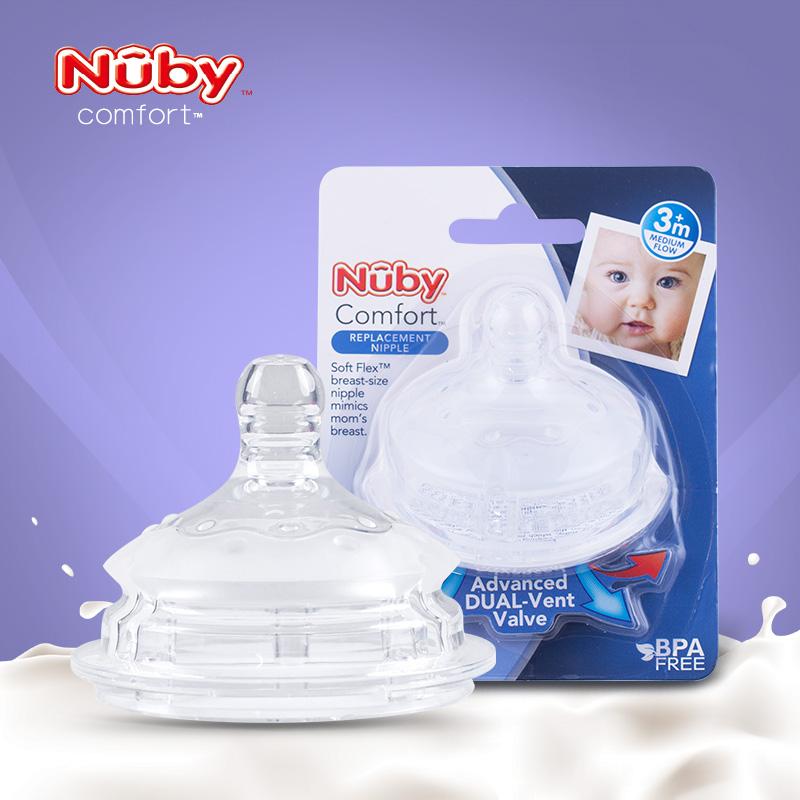 努比nubyComfort中流量奶嘴3月以上1支装