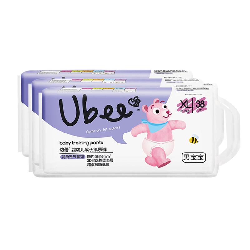 幼蓓(纸防尿)婴幼儿成长纸尿裤纤薄透气系列男宝XL码三包组合装
