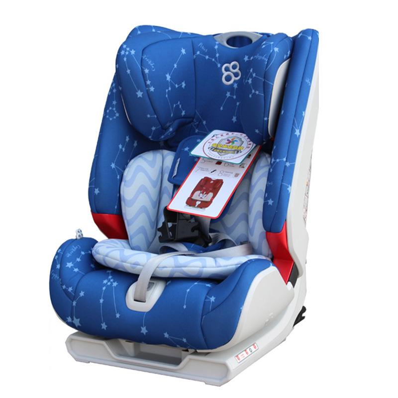 宝贝第一(Babyfirst)儿童安全座椅宝宝座椅海王盾舰队钻石版星座蓝R501A