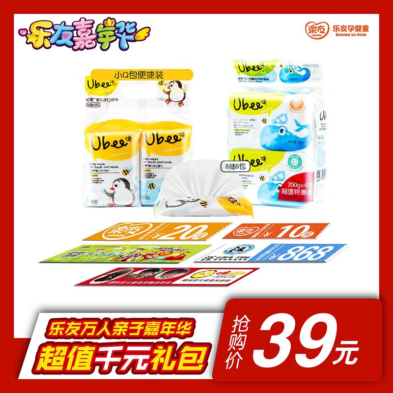 幼蓓-嘉年华礼包(皂+湿巾)2个/袋