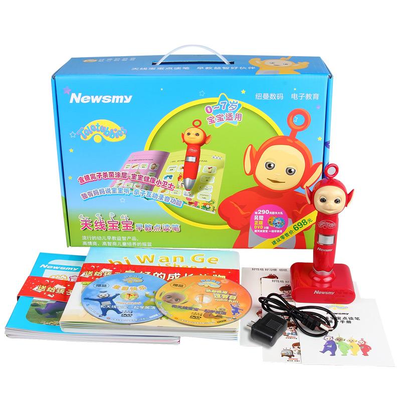 纽曼天线宝宝点读笔天线宝宝外形设计早教益智玩具