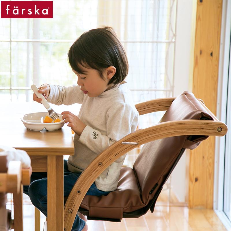 日本farska配合二代三代PU坐垫