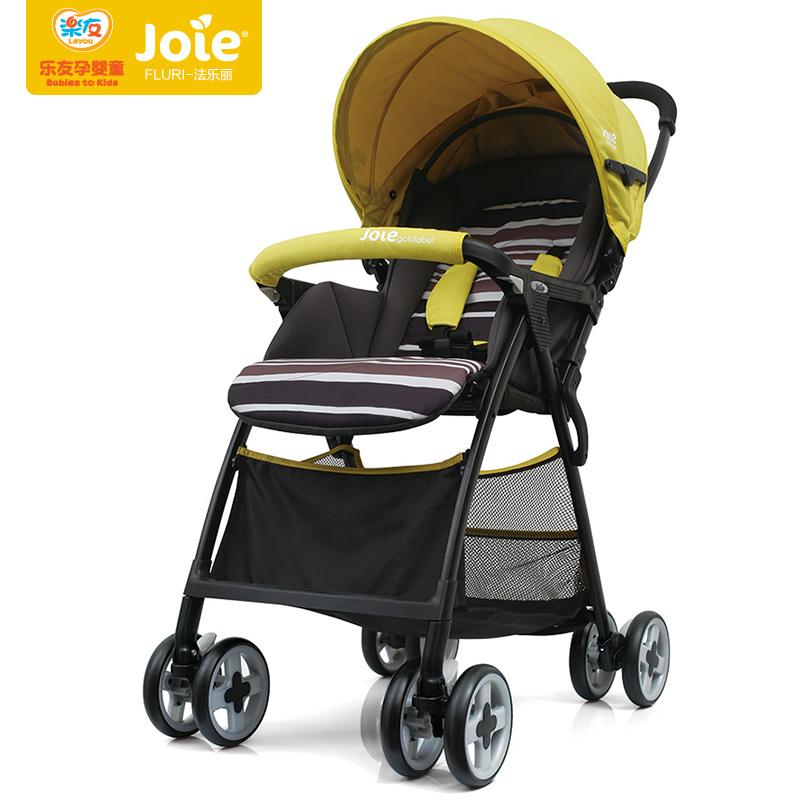 巧儿宜(JoieGoldLabel)法乐丽铝合金车架多功能手推车(条纹柠檬黄)