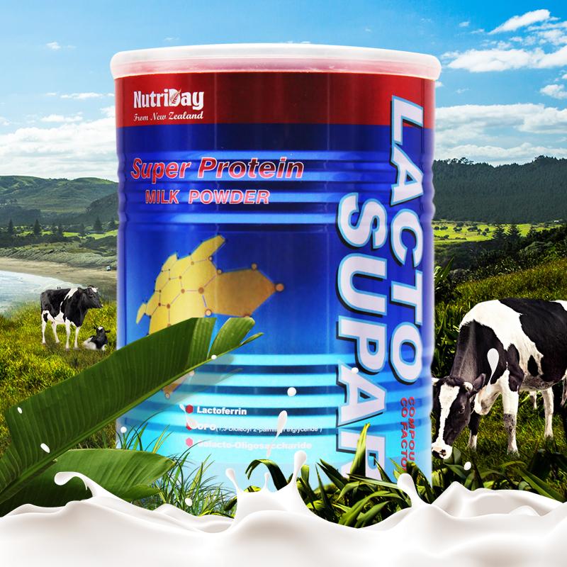 纽奇金冕(LACTOSUPAR)新西兰原装纽奇多因子乳铁蛋白调制乳粉60g/听